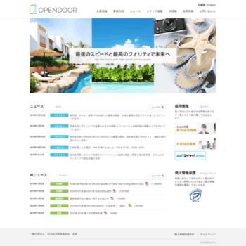 Opendoor.co.jp thumbnail