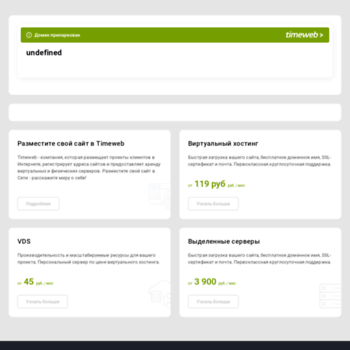 Openforum.ru thumbnail