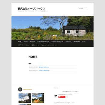 Openhouse.co.jp thumbnail