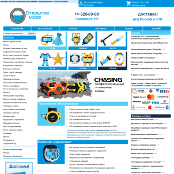 Opensea.ru thumbnail