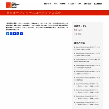 opensource-robotics tokyo jp at WI  Tokyo Open Source