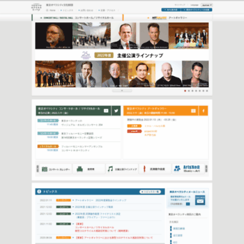 Operacity.jp thumbnail