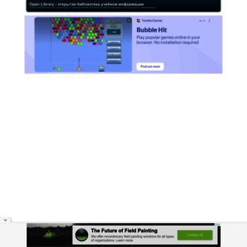Oplib.ru thumbnail