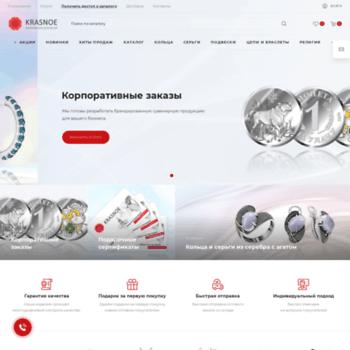 Веб сайт opt.krasnoe.com