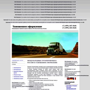 Optima-logic.ru thumbnail