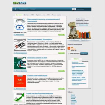 Веб сайт optimization-seo.ru