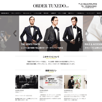 Order-tuxedo.net thumbnail