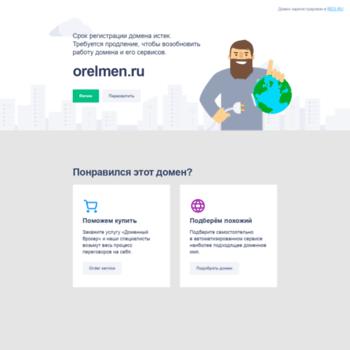 Orelmen.ru thumbnail