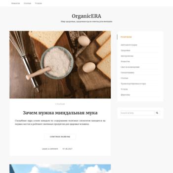 Organicera.com.ua thumbnail