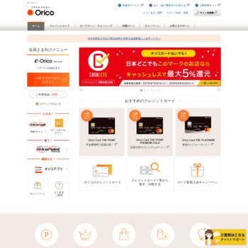 Orico.co.jp thumbnail