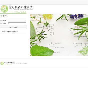 Oricon-hikakunet.jp thumbnail
