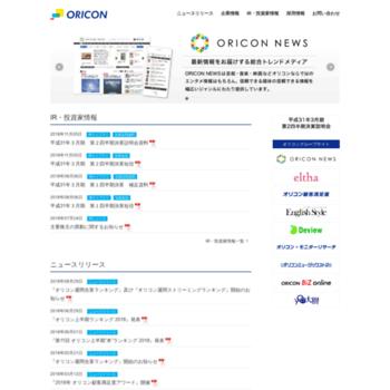 Oricon.jp thumbnail