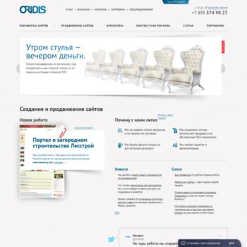 Веб сайт oridis.ru
