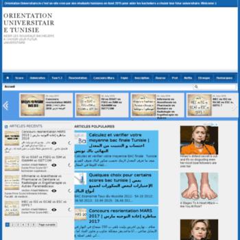 Orientation-universitaire.tn thumbnail