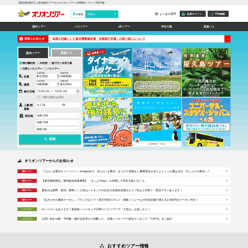 Orion-tour.co.jp thumbnail