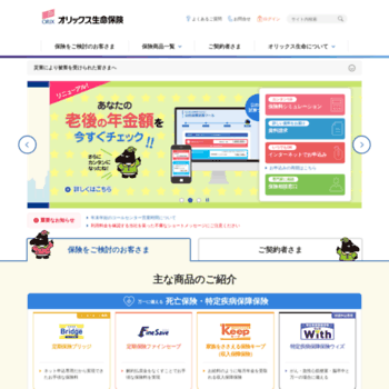 Orixlife.co.jp thumbnail
