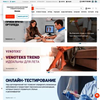 Orteka.ru thumbnail
