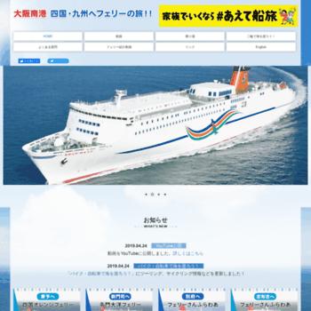 Osaka-ferry.net thumbnail