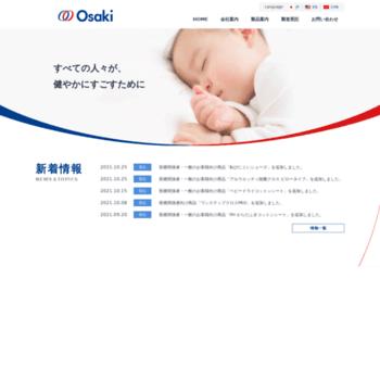 Osakimedical.co.jp thumbnail