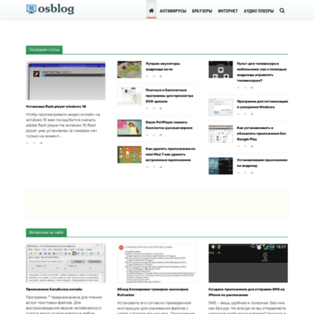 Osblog.ru thumbnail