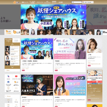 Oscarpro.co.jp thumbnail