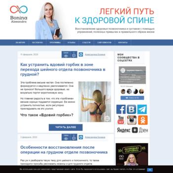 Osteohondrosy.net thumbnail
