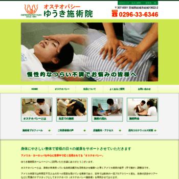 Osteopathy-yuki1991.jp thumbnail