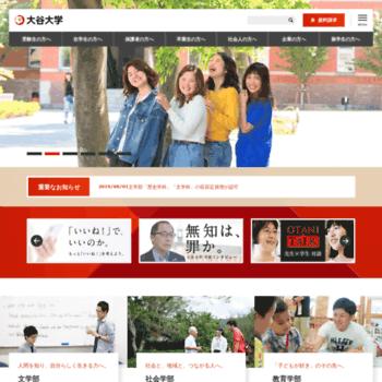 Otani.ac.jp thumbnail