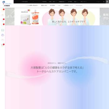 Otsuka.co.jp thumbnail