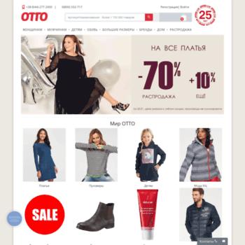 baa8ec50 Otto-catalog.otto.ua thumbnail. OTTO в Украине - магазин каталог одежды ...