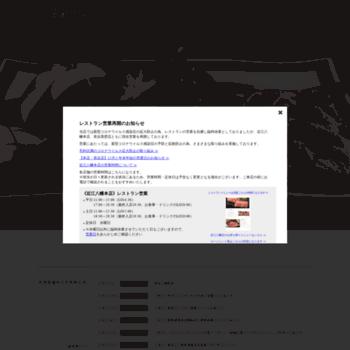 Oumi-usi.co.jp thumbnail