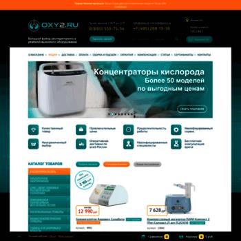 Oxy2.ru thumbnail