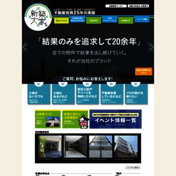 Oyasan.jp thumbnail