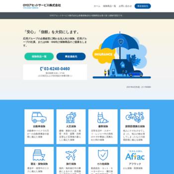Oyoas.co.jp thumbnail