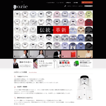 Ozie.co.jp thumbnail