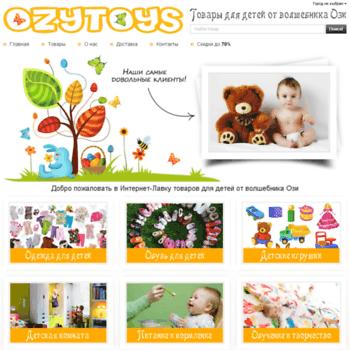 Ozytoys.ru thumbnail
