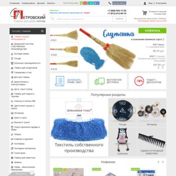 P-td.ru thumbnail