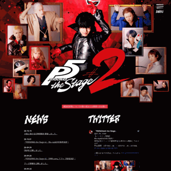 P5-the-stage.jp thumbnail
