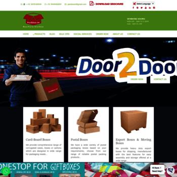 Packbox.in thumbnail