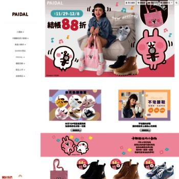 Paidal.com.tw thumbnail