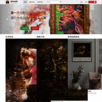 Painting.net.cn thumbnail