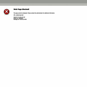 pakpost.gov.pk at WI. Pakistan Post