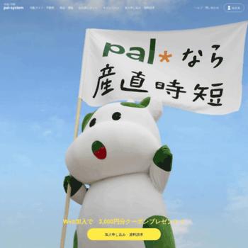 Pal-system.coop thumbnail
