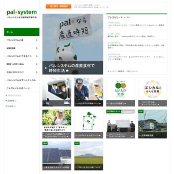 Pal.or.jp thumbnail