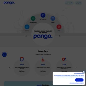 Pango.co.il thumbnail