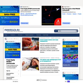 Pankreaza.ru thumbnail