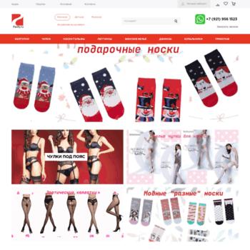 Panty.ru thumbnail