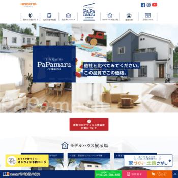 Papamaru.jp thumbnail