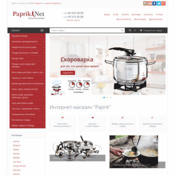Paprik.net thumbnail