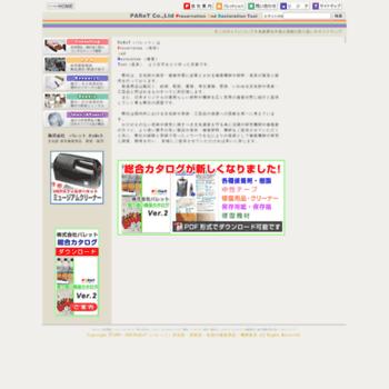 Paret.jp thumbnail